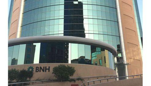 Nexus Bahrain – New Premises.