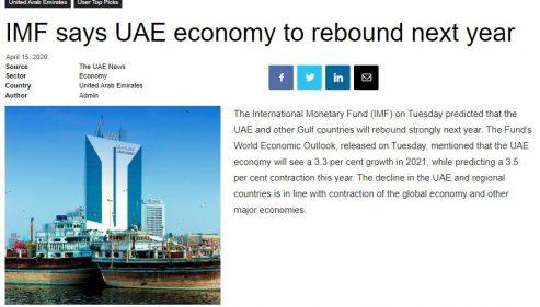 IMF says UAE economy to rebound next year !