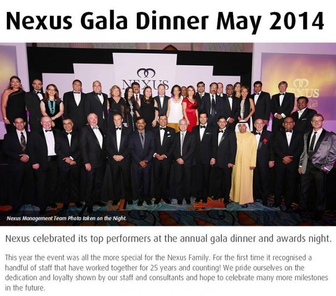 2014 Nexus Gala Night