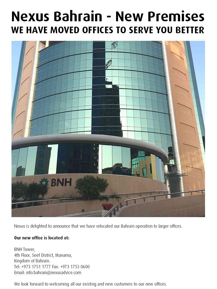 bahrain-new-office-news