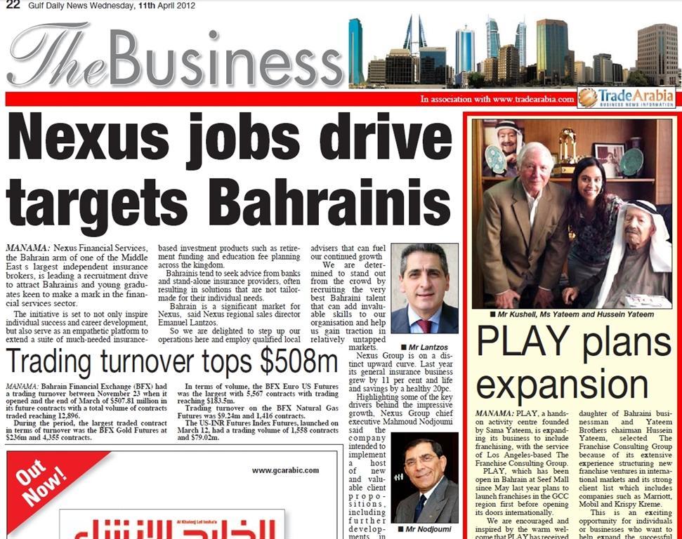 Nexus Bahraini Jobs Drive