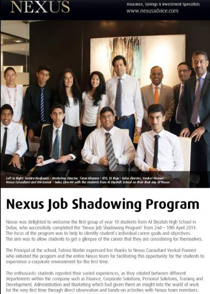 Nexus Job Shadowing Program 2014